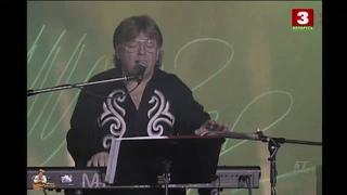 Юрий Антонов - Лунная дорожка. HD. 1999