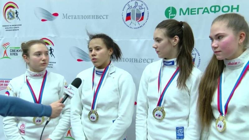 Москва 1 победители Первенства России среди кадетов ШПАГА девушки командные