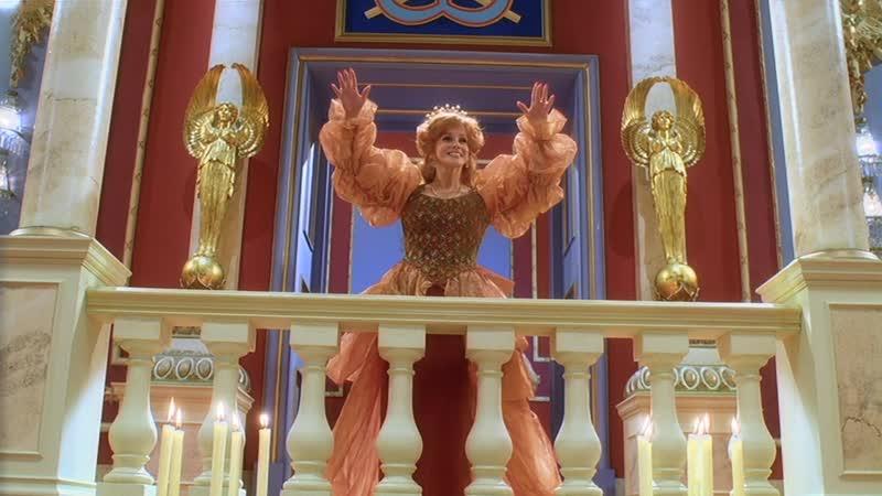 Десятое королевство 2000 5 заключительная серия