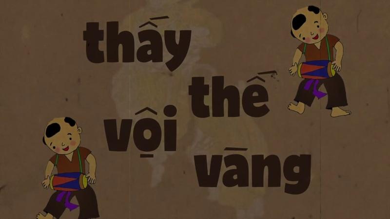 Trống Cơm Ban Tuổi Xanh Thu thanh trước 1975 Official Lyric Video by Sài Gòn Vi Vu