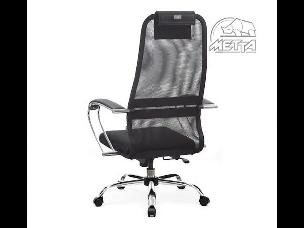 Офисное кресло Метта BK-8101003, Сетка, черный