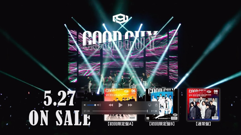 SF9 Japan 6th Single「Good Guy」 初回限定盤B DVDダイジェスト