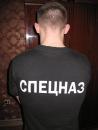 Фотоальбом Лёхи Киселева