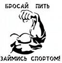 Фотоальбом Александра Невского