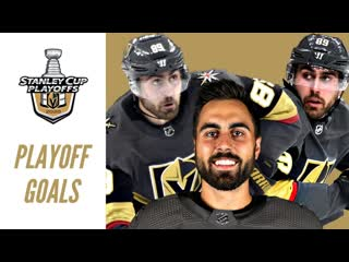 Alex Tuch (#89) | Every Goal  2020 Stanley Cup
