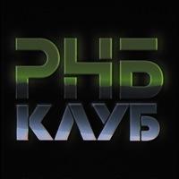Логотип РНБ КЛУБ