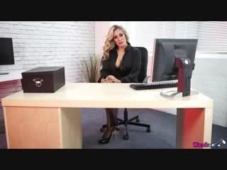 Kellie obrian - virtual sex