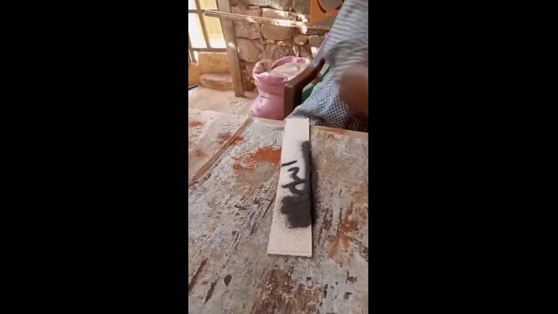 песочница гифки колдун ебучий