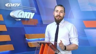 АКТВ Вести: 7 сентября 2021