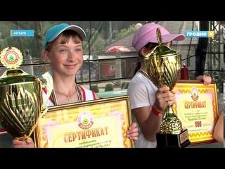 Второй открытый турнир по теннису среди детей до 12 лет завершился на базе отдыха «Привал»