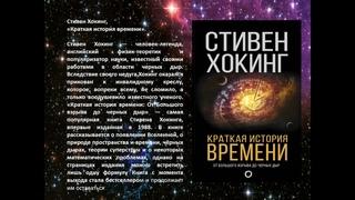 """Виртуальная книжная выставка """"Загадки звёздного неба"""""""