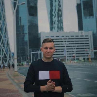 Фади Азима, Киев