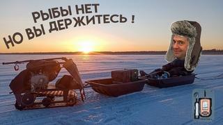 Мои настройки эхолота Практик. Зимняя блесна. Зимняя рыбалка. Зимняя рыбалка на Ладоге.