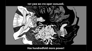 1. Aria of the mage / Ария Чародея