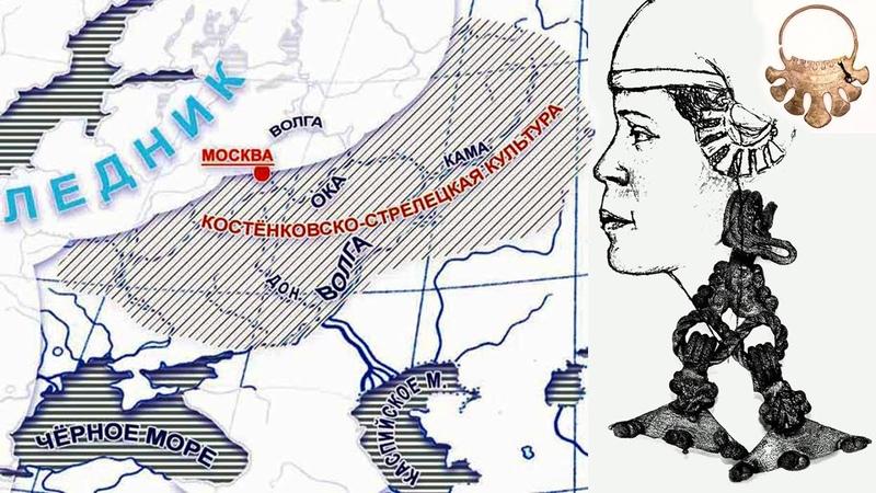 Древнейшие жители Московского края рассказывает историк Максим Моисеев