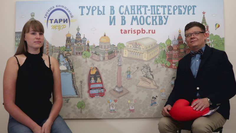 Таривизор Автобусные туры по России из Санкт Петербурга