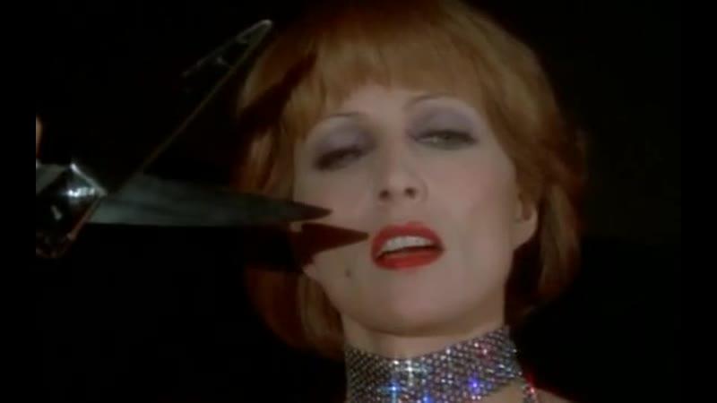 Буржуазные причуды Folies bourgeoises 1976 режиссер Клод Шаброль Без перевода
