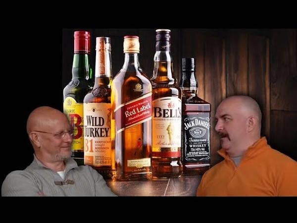 Гоблин и Клим Жуков Про употребление алкоголя в США и в России