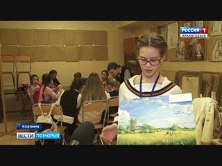 Ученица Коряжемской детской школы искусств Диана Левитская завоевала Гран-при