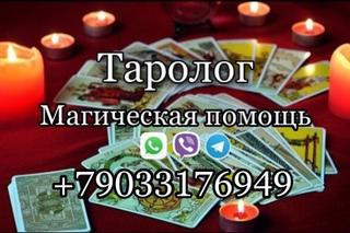 Яндекс выяснил, как гадают крымчане » Керчь.ФМ - вся правда о ... | 213x320