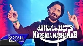 Nadeem Sarwar   Karbala Mashallah   2017 / 1439