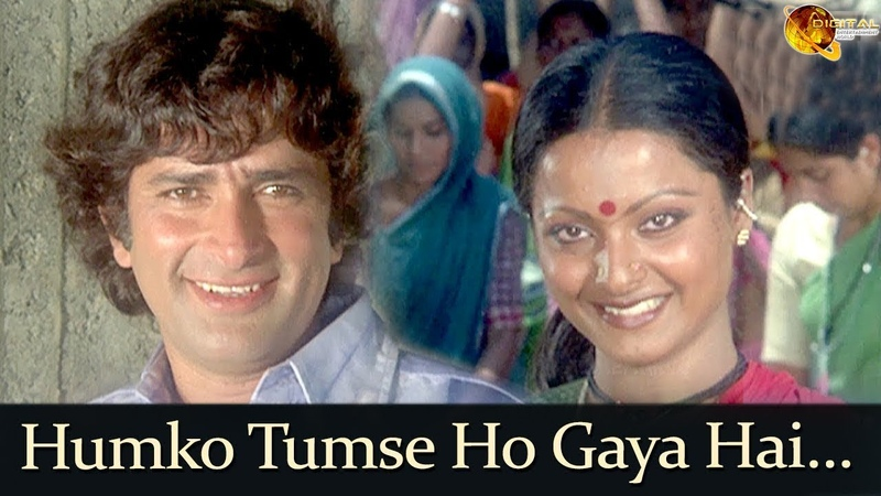 Humko Tumse Ho Gaya Hai Pyar HD Immam Dharam Songs Shashi Kapoor Rekha Filmigaane