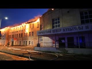 Уничтожение огнём клуба им.Ленина. Видео как это было. 30 июня 2020 г.