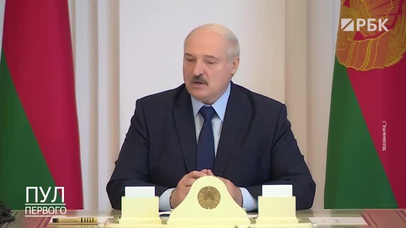 Лукашенко опроверг свой побег из Белоруссии