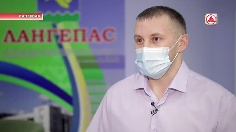 Московские эксперты одобрили антинаркотические проекты лангепасцев