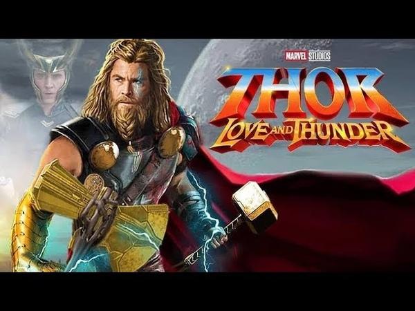 Тор станет Королём Рун в Тор 4 Любовь и Гром Галактус VS Тор в 4ой фазе Марвел
