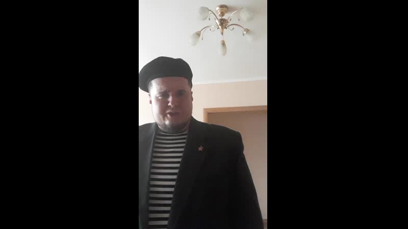 Владимир Гнусный - С Днем ВДВ