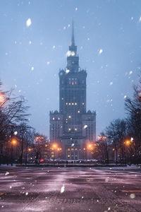 Warszawa Admin