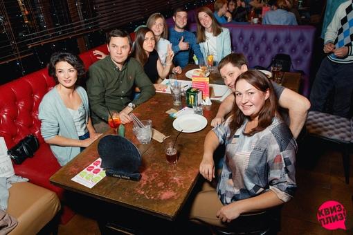«19.09.2020   Chesterfield Bar   #435» фото номер 104