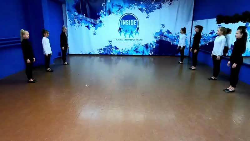 Группа Современная хореография