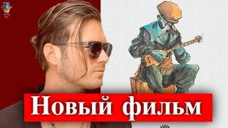 """Кыванч Татлытуг в фильме """"Праздник влюбленных"""""""