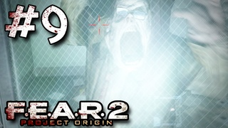 Dark Plays:. 2: Project Origin [09] - Principal's Office