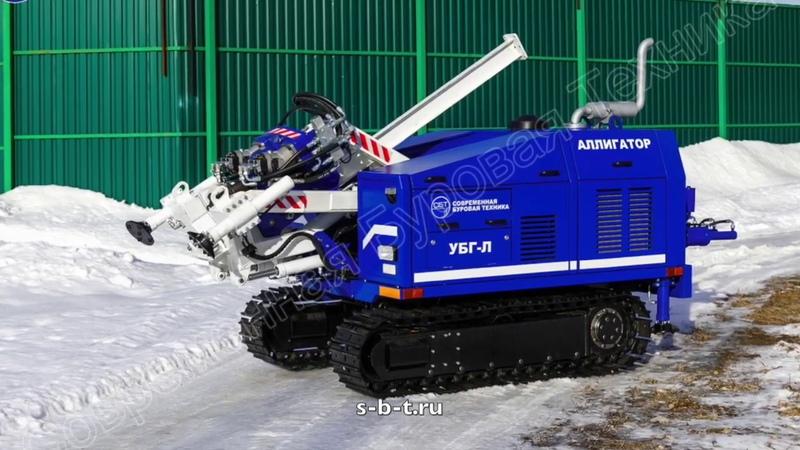 Малогабаритная буровая УБГ Л 10 Аллигатор