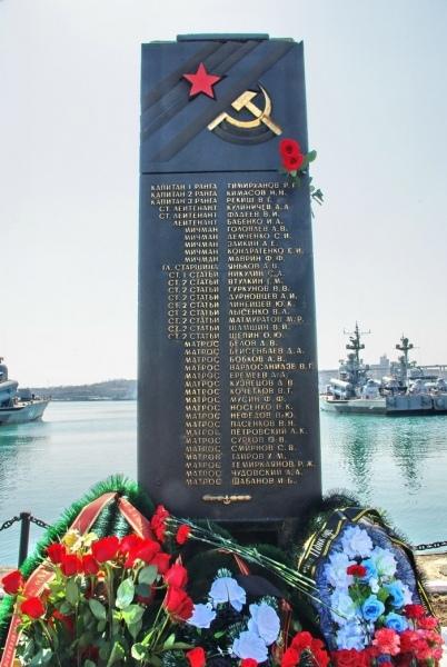 Гибель «Муссона». 33 морские мили к югу от острова Аскольд (залив Петра Великого, Японское море), 16 апреля 1987 года. Малый ракетный корабль «Муссон» спустили на воду в 1981-м, а год спустя