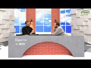 """Богословие юмора — 3. """"Просто о вере"""" от"""