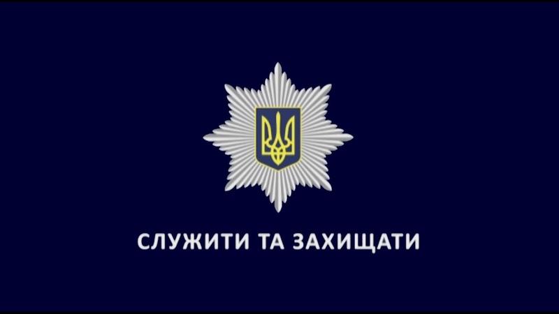 Поліцейські Одещини встановлюють обставини ДТП за участю правоохоронців