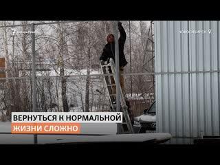 Активист из Новосибирска помогает бывшим заключённым вернуться к нормальной жизни | Сибирь.Реалии