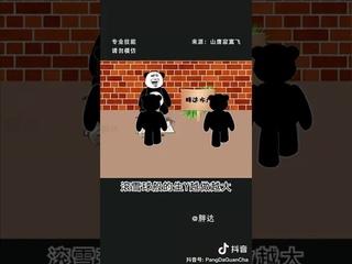Мультфильм для группы АВК (Аудио, Видео и Картинки) на китайском языке, 01