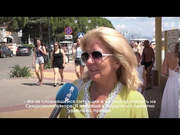 Только правда что туристы говорят о крымском сервисе