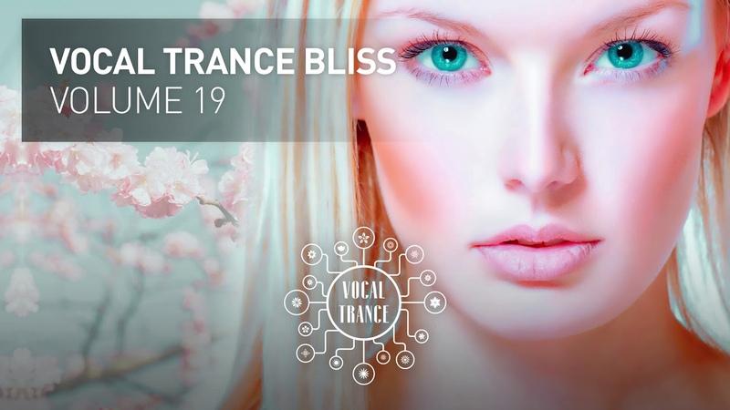 VOCAL TRANCE BLISS VOL 19 Full Set