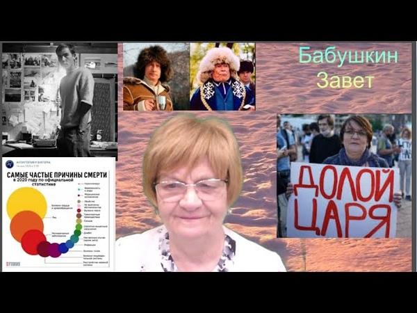 Главные преступления путинизма за 20 лет Кто станет доктором для России