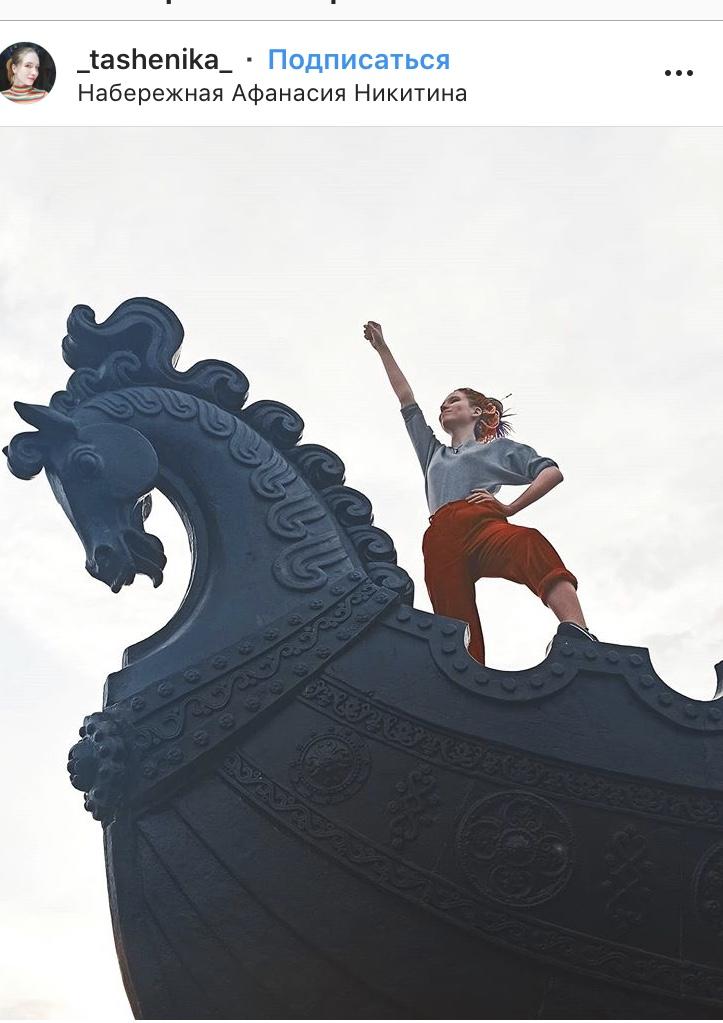 Сплошная география: популярные места в Тверской области для фото в Instgram