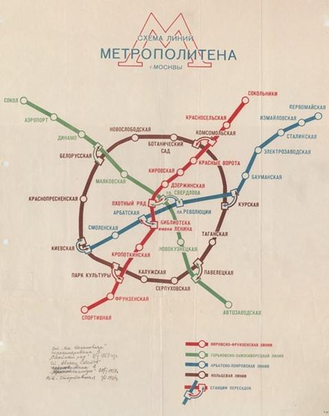 Эволюция московского метро с 1957 по 2021 год. От ...