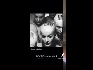 Видео от Игоря Николаева
