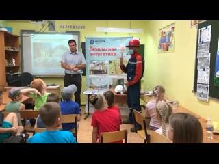 Видео от Юго-Западные Электрические-Сети