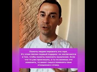 Inna Borovenskayatan video